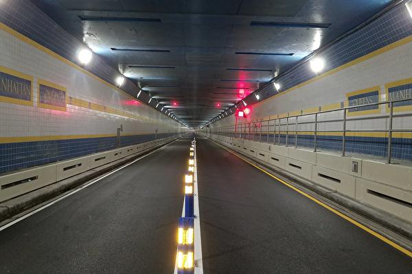 通勤提醒:皇后区中城隧道铺路 双向通行仅开放一车道
