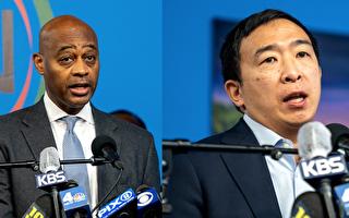 纽约州长欲背书市长候选人 仅杨安泽和麦圭雷接受