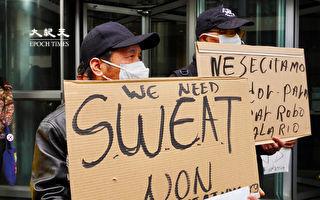 勞工團體再籲立法  對欠薪老闆的資產設「留置權」