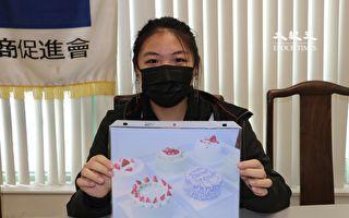 華裔高中女生假期做蛋糕義賣  關心亞裔社區治安