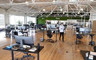 民調:半數灣區民眾認為辦公室危險