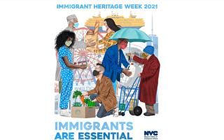 纽约市庆祝第17届移民传统周