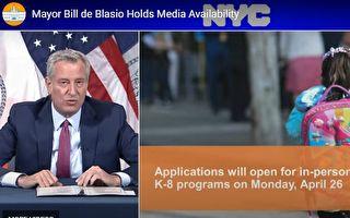 纽约市推免费暑期计划  提升学业 丰富假期