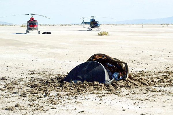 NASA的「飛碟」曾墜毀 派直升機去追