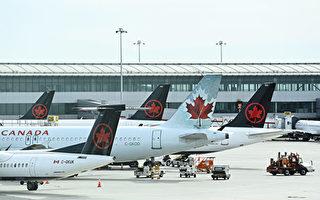 加航将增航班 加美之间每日220班次