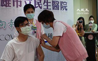 挽袖接種 陳其邁:施打疫苗利大於弊