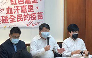 指嘉里大榮染紅 台民團籲排除參與疫苗運送