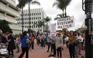 橙县居民:反对建立疫苗护照