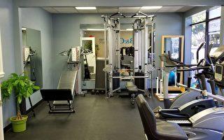 B&C物理治療中心幫患者重塑健康