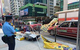 拒做看客 洛城華人嗆中共對港輸出迫害