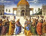佩魯吉諾Perugino——拉斐爾的大師(上)
