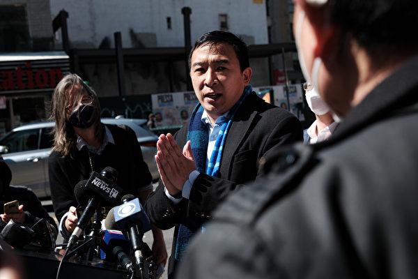 楊安澤參加BLM示威活動 被排斥驅趕