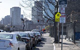 波士頓4/20全面恢復停車執法