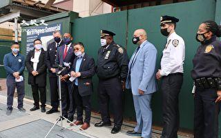 纽约市警社区事务主管走访法拉盛商家  指导提升报警意识