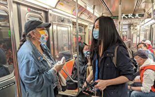 亚裔组织向地铁乘客派传单 呼吁别当旁观者