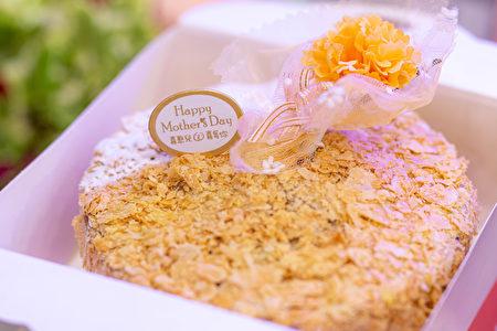 桃园庇护工场推出母亲节蛋糕礼盒。