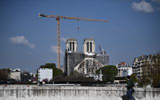 组图:巴黎圣母院大火两周年 持续进行修复
