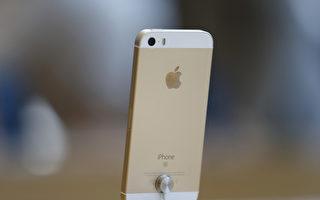 iPhone SE手机