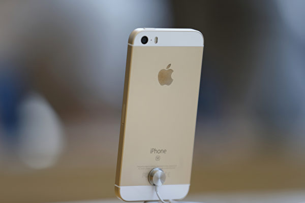 iPhone SE手機