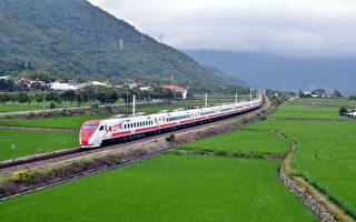 运输安全成威胁 学者吁台铁改革国营公司化