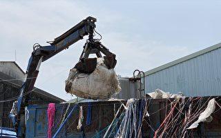 青年街工厂火灾案   4月15日开始清运