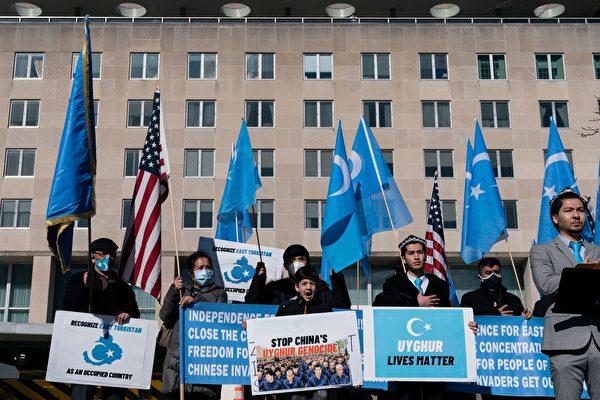 美两党推决议案 谴责中共对维吾尔种族灭绝