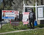 加拿大盲拍買房成風 籲政府干預終結之聲響起