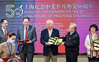 谢田:中美外交乒乓球到橄榄球的蜕变