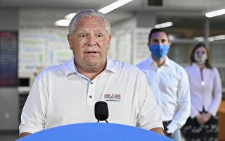 【渥太华疫情4·17】安省延长居家令限制跨省出行