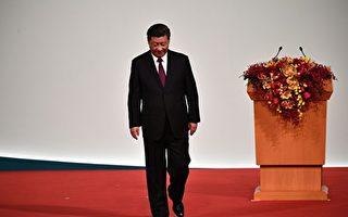 習近平講話被指自相矛盾 搞中國單邊主義