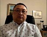 大纪元遇袭 华人:国际应加大力度制裁中共