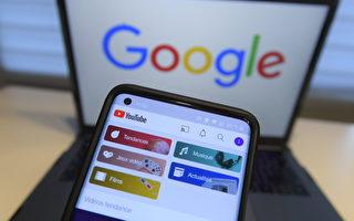 谷歌新瀏覽器技術挨批「最沒隱私」