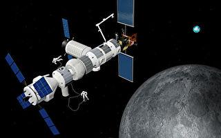月球门户站推最强电动引擎 NASA完成首轮测试