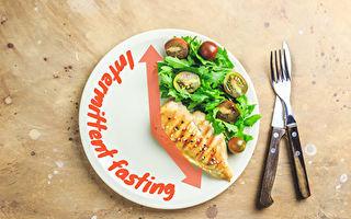 """研究:断食如""""可控伤害"""" 可增强健康饮食效果"""