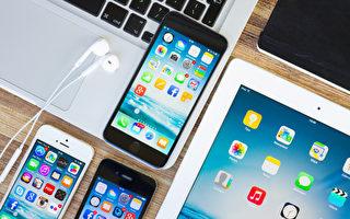 加拿大給小電信公司開綠燈 手機上網費或下降