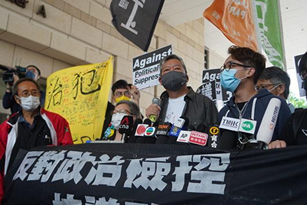 【重播】香港对9民主人士宣判 大批民众声援