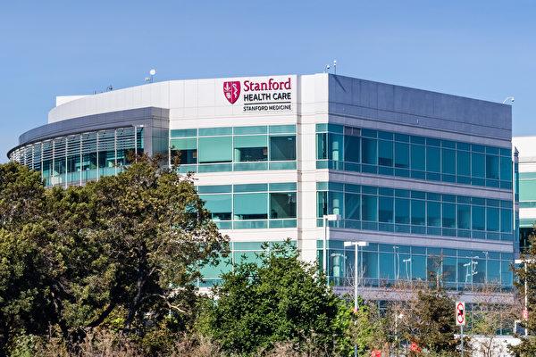 斯坦福大學開始對未成年人進行疫苗測試研究
