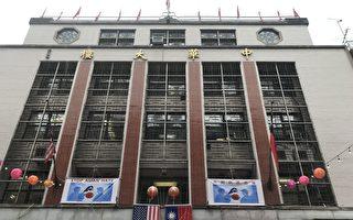亚美联盟将亚裔遭袭升归罪市警  中华公所反驳