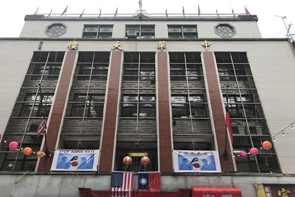 亞美聯盟將亞裔遭襲升歸罪市警  中華公所反駁