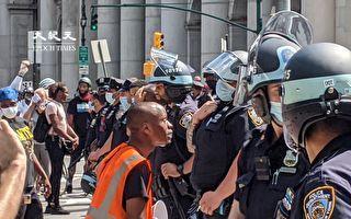 纽约市警局:准备好应对抗议活动