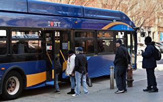 运输工会成员称 MTA为避加班费 削减公车服务