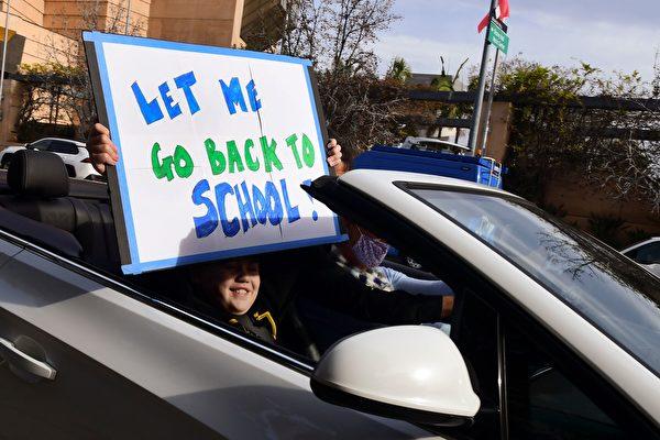 菲利蒙學區遲遲不開學校 家長:再不開課就起訴