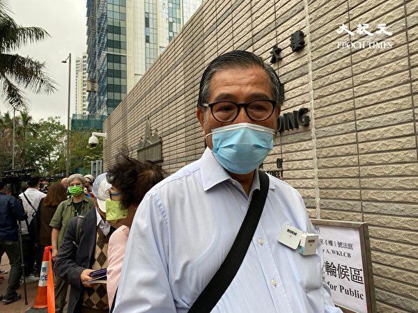 """4月16日,香港""""8.18集会""""与""""8.31集会""""案进行宣判程序。支联会常委、六四记念馆管理委员会主席麦海华前来声援。(梁珍/大纪元)"""