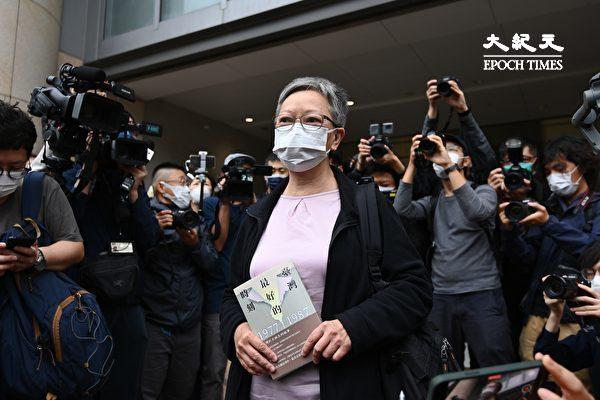 """4月16日,香港""""8.18集会""""与""""8.31集会""""案进行宣判程序。图为何秀兰到场。(宋碧龙/大纪元)"""