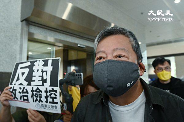 """4月16日,香港""""8.18集会""""与""""8.31集会""""案进行宣判程序。图为李卓人到场。(宋碧龙/大纪元)"""