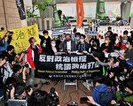 港8·18案七民主人士陳詞 今日下午宣判