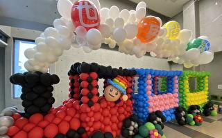 2021世界阅读日  红梅分馆气球艺术展