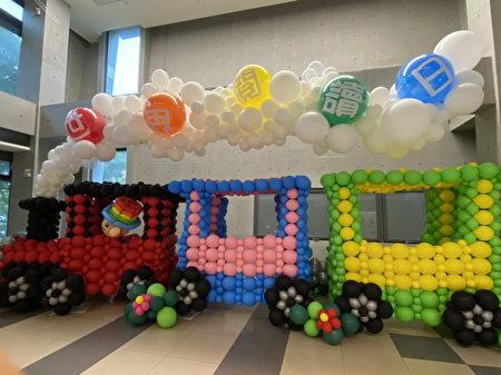 楊梅分館氣球展。