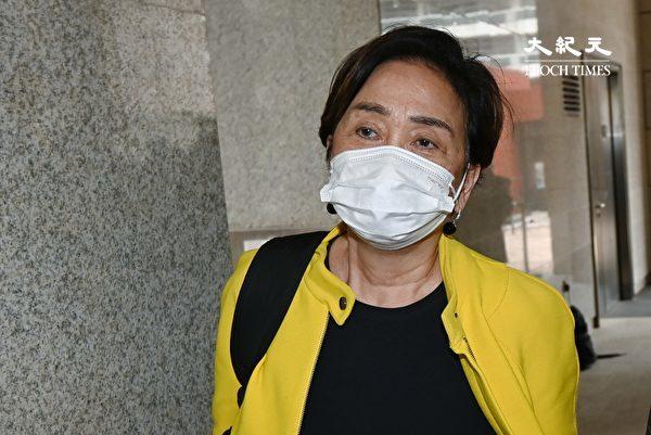 """4月16日,香港""""8.18集会""""与""""8.31集会""""案进行宣判程序。香港民主党前主席刘慧卿到现场声援。(宋碧龙/大纪元)"""
