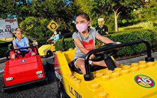 加州迪士尼、乐高公园开放 需预约 人气高